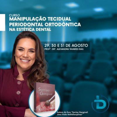 Manipulação Tecidual Periodontal e Periimplantar na Estética Dental